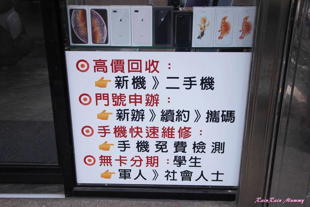 亮亮通訊3.JPG