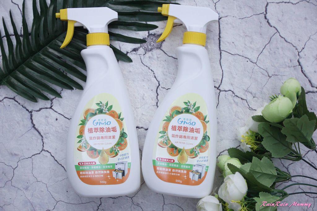 Naturo萊悠諾氣炸鍋中性清潔劑1.JPG