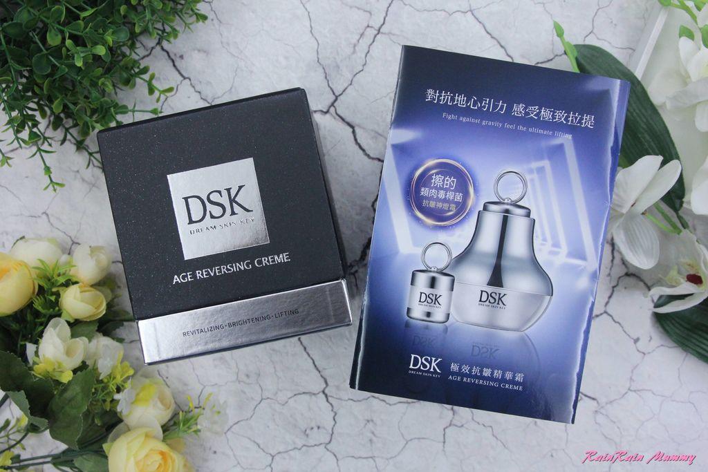 DSK AI 神燈霜1.JPG