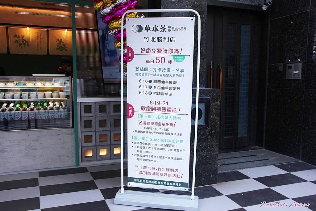 草本茶3.JPG