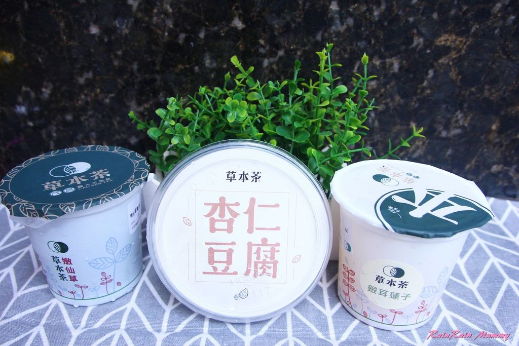 草本茶9.JPG
