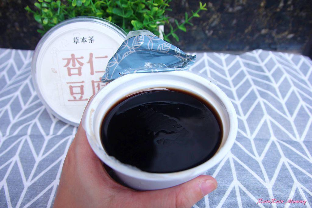草本茶11.JPG