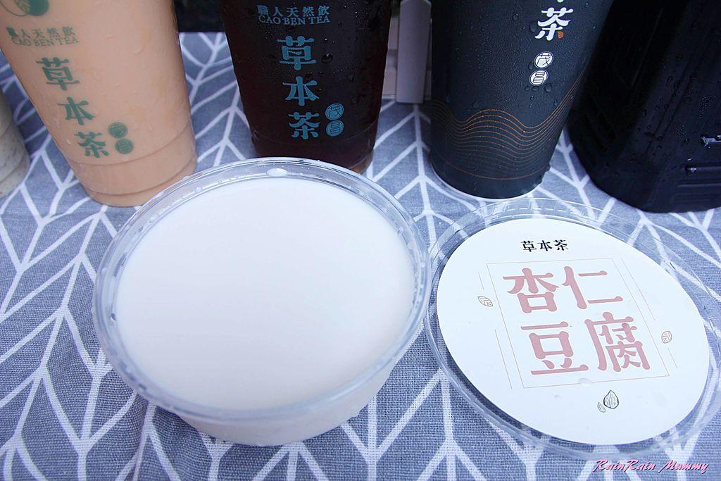 草本茶12.JPG