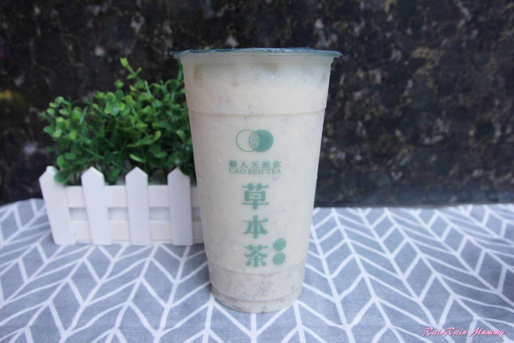 草本茶17.JPG