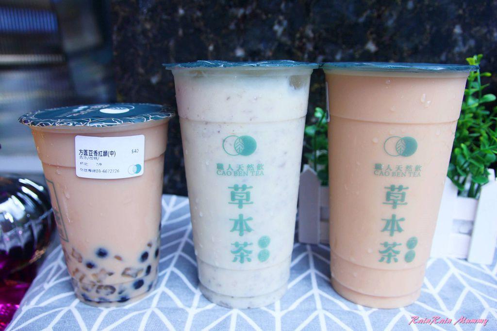草本茶14.JPG
