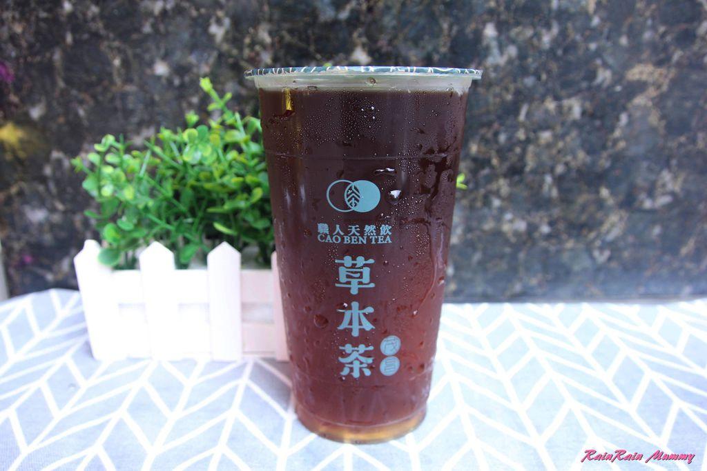 草本茶18.JPG