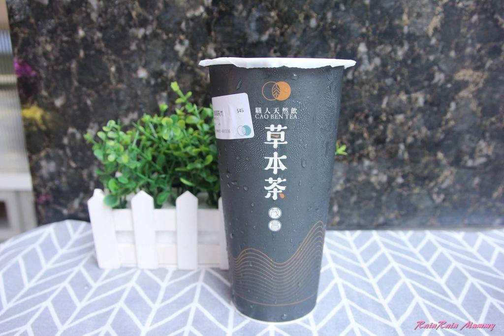草本茶19.JPG