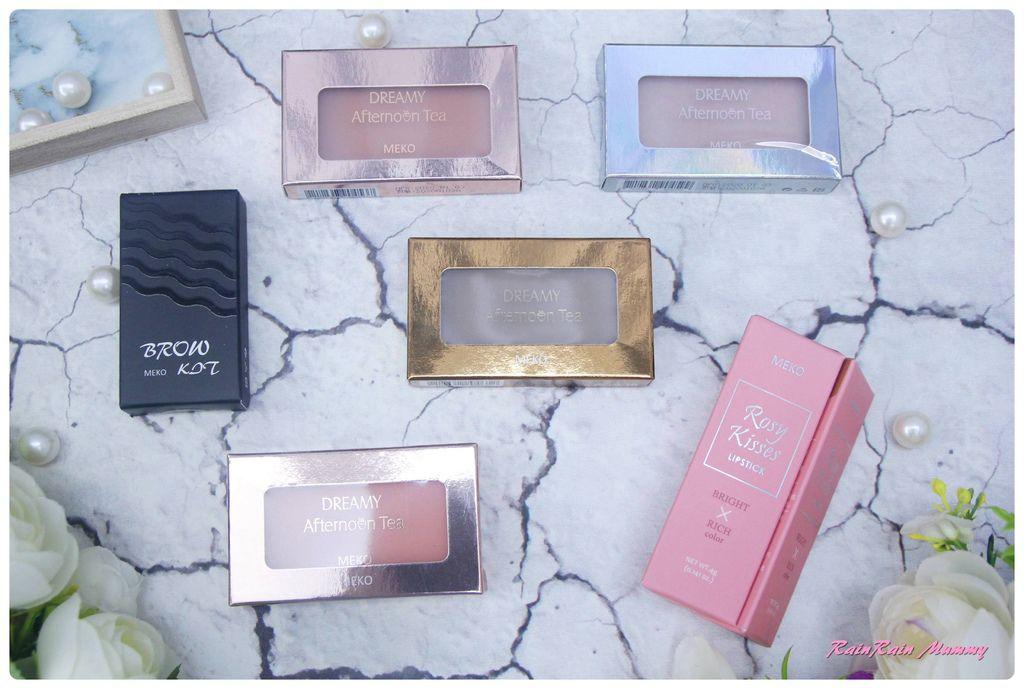MEKO化妝品1.JPG