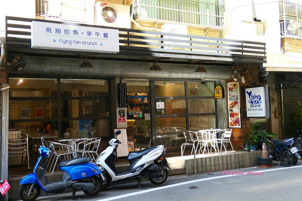 飛翔的魚美式漢堡1.JPG