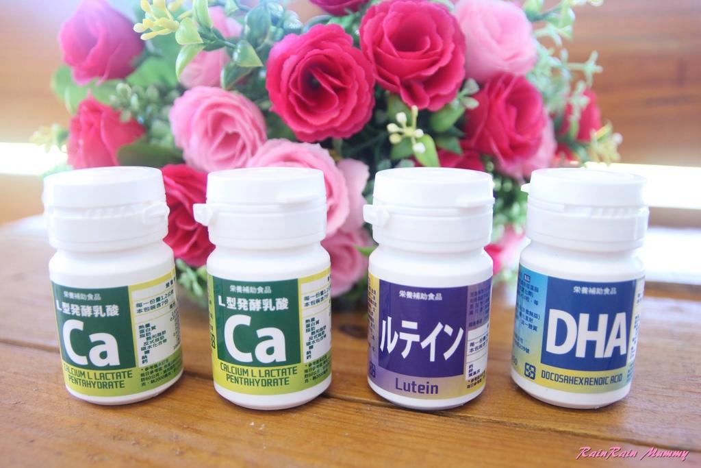 健康食妍1.JPG