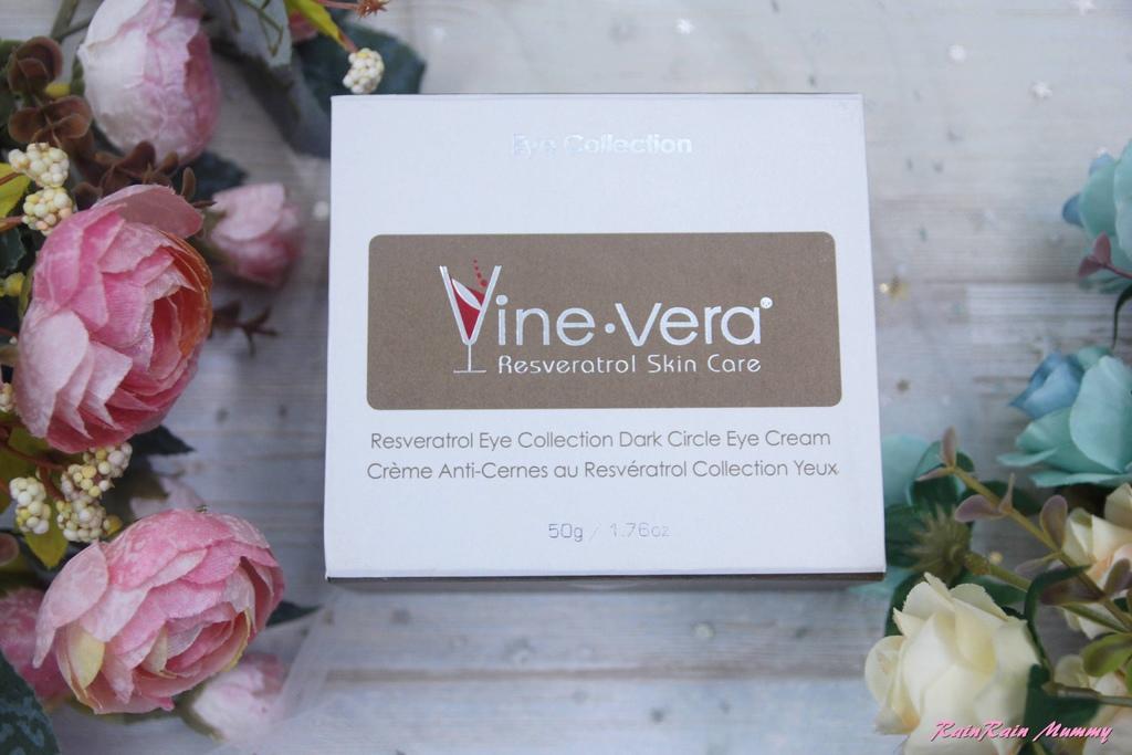 vine vera 白藜蘆醇眼霜6.JPG