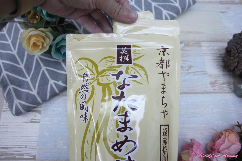 京都刀豆茶2.JPG