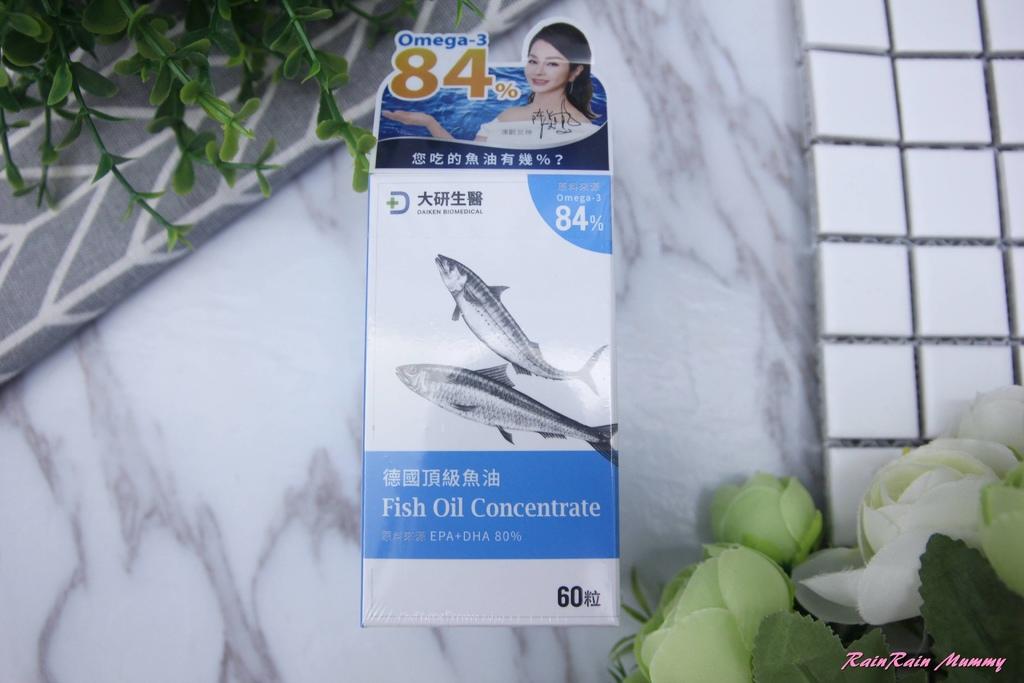 大研生醫德國頂級魚油1.JPG