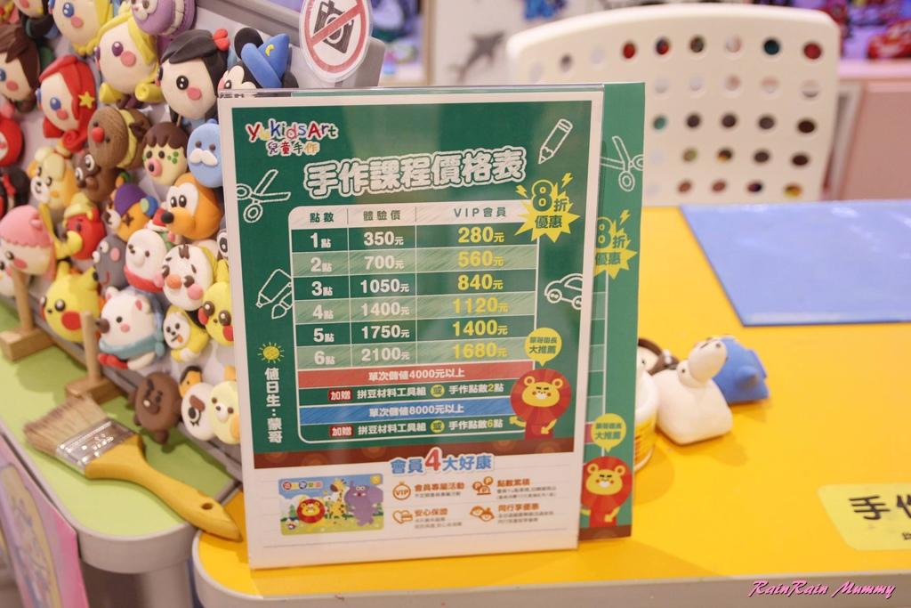 遊戲愛樂園24.JPG