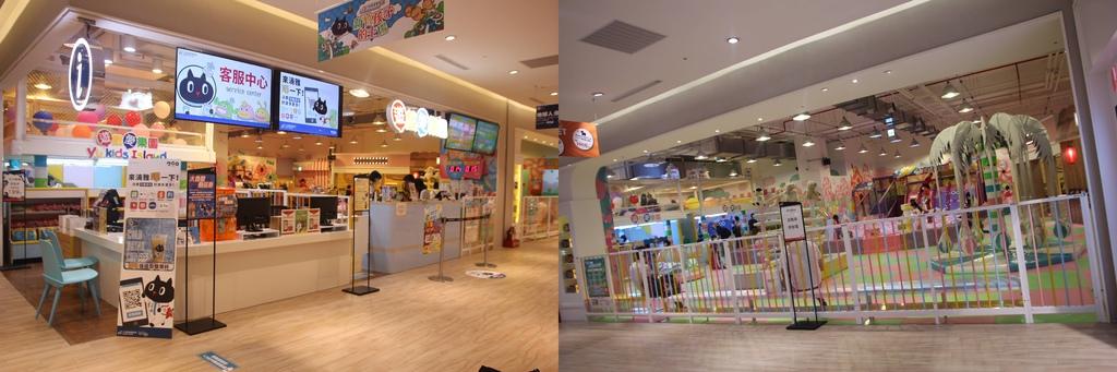 遊戲愛樂園1-2.jpg