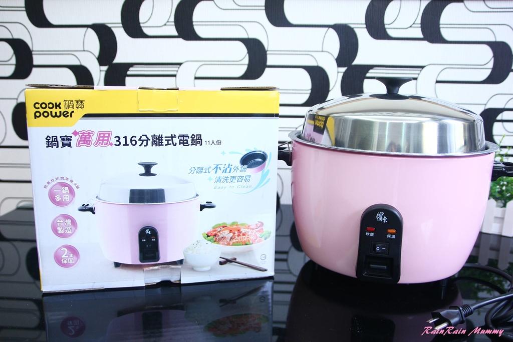 鍋寶萬用316分離式電鍋1.JPG