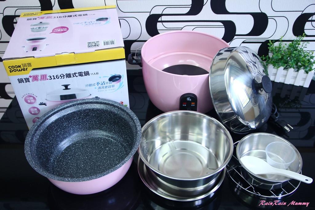 鍋寶萬用316分離式電鍋2.JPG