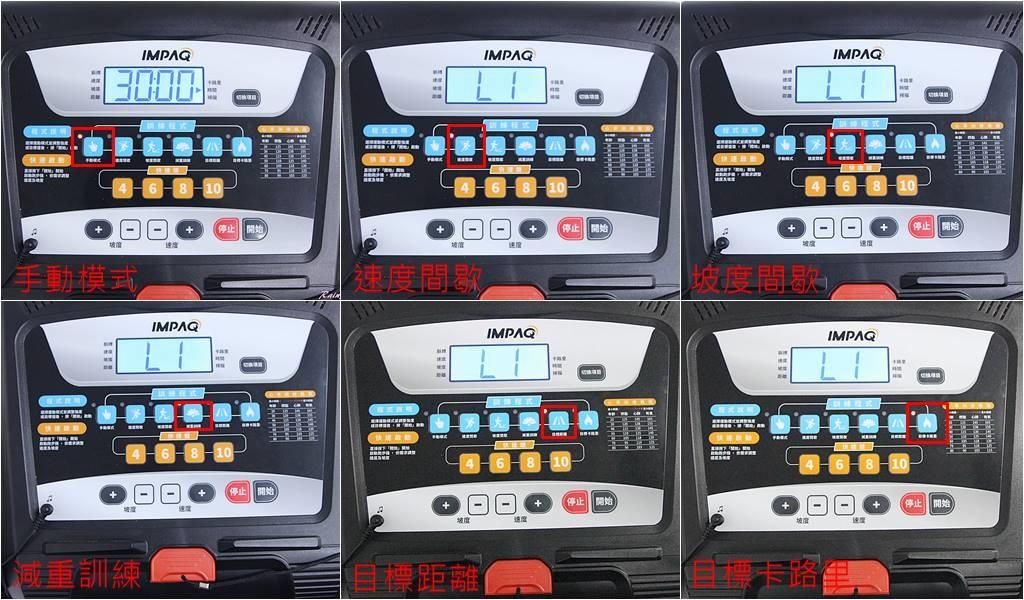 IMPAQ 英沛克專業健身器材6-1.jpg