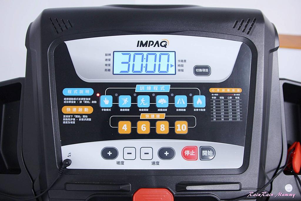 IMPAQ 英沛克專業健身器材6.JPG