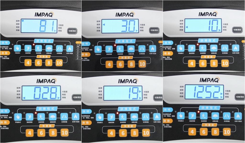 IMPAQ 英沛克專業健身器材10-2.jpg