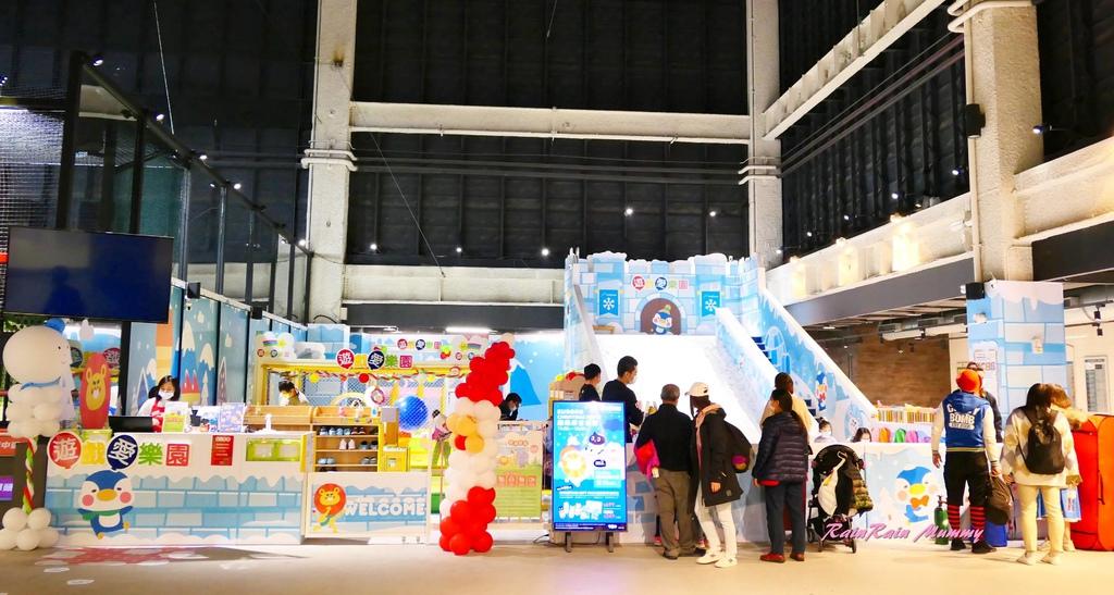 巨城遊戲愛樂園1-2.JPG