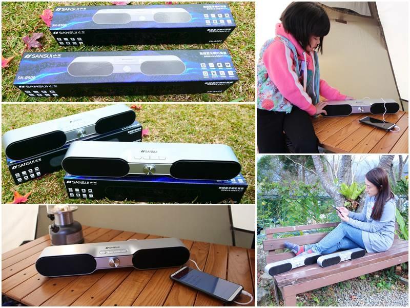 SANSUI山水TWS可攜式無線藍芽聲霸 SN-R500 0.jpg