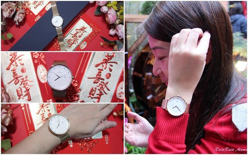 Nordgreen手錶10.jpg