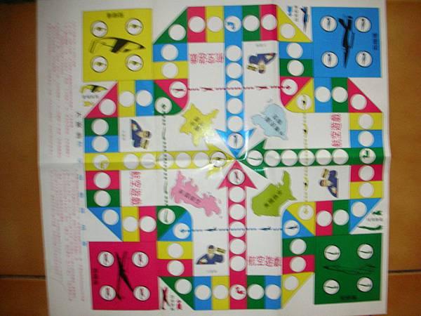 18-08飛行棋