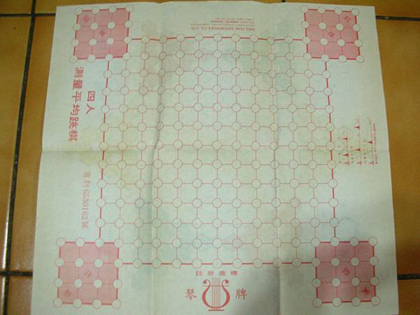 18-07四人測量平均跳棋