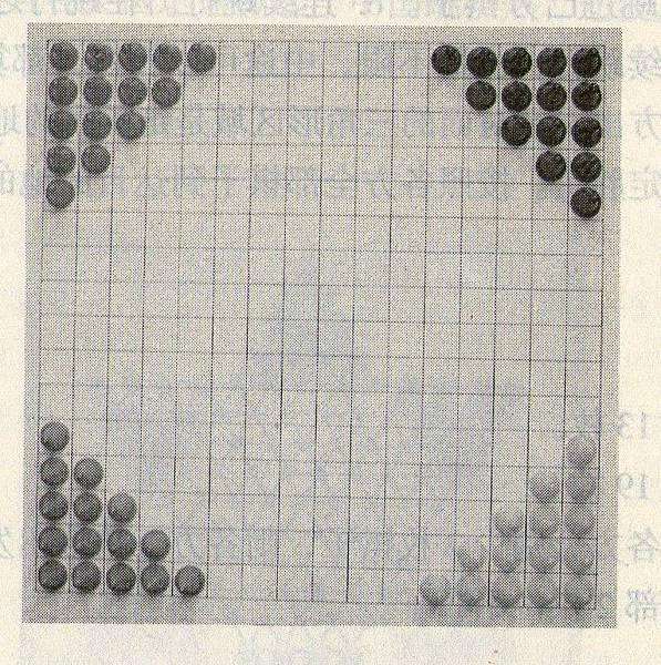 19-04哈爾馬跳棋