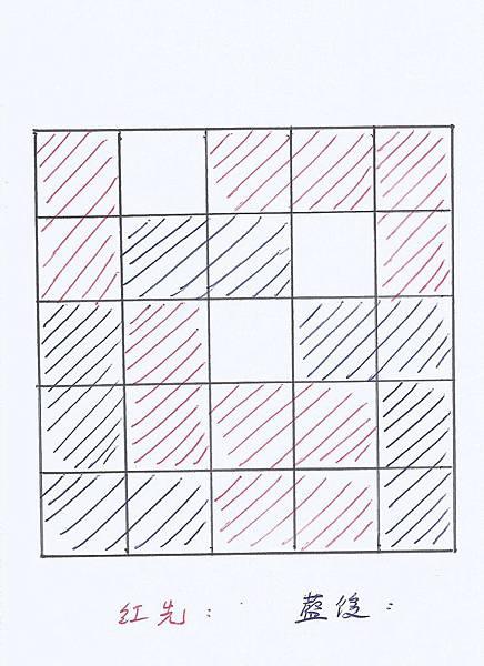塞磚棋-1