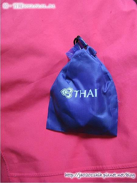 這個紫色的袋子很好看