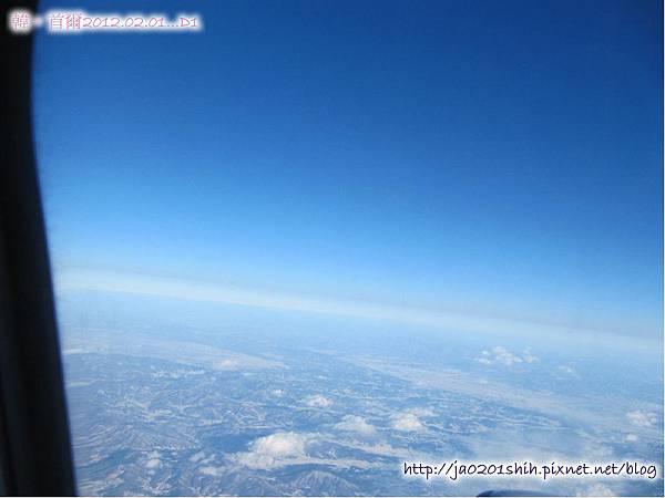 飛機上的風景