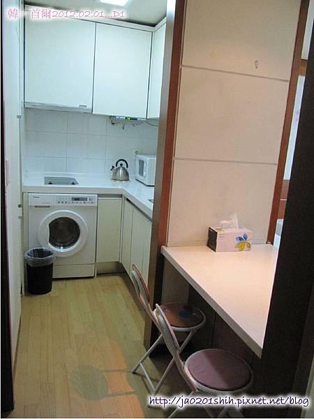 洗衣機及廚房
