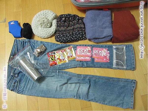 我明天的衣服,先舖在地上,因為有暖氣,明早就可以穿暖暖的衣服了