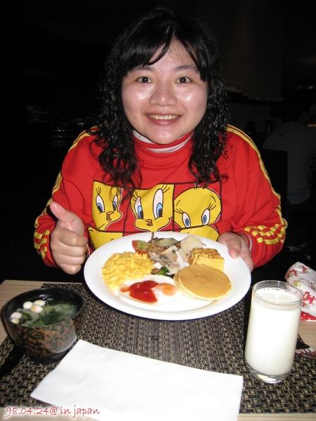 小穗的早餐
