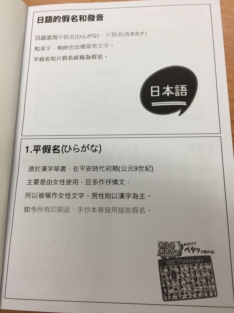 發音班 (1).jpg