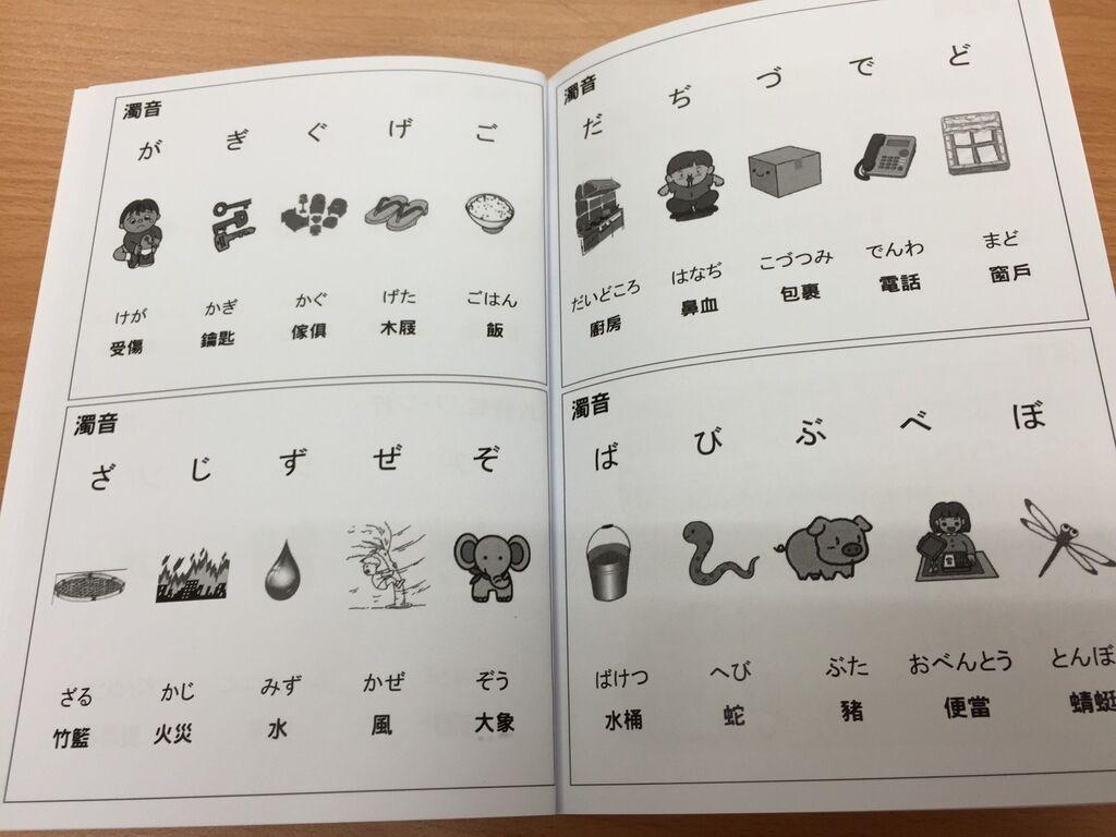 發音班 (5).jpg