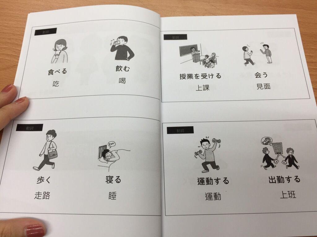 詞彙班 (1).jpg