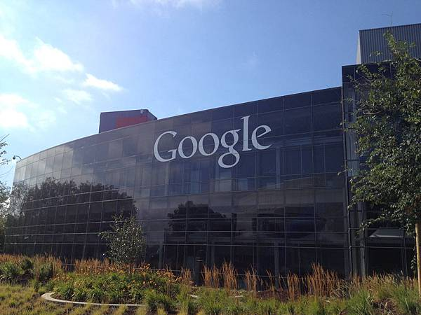 Google Office Logo