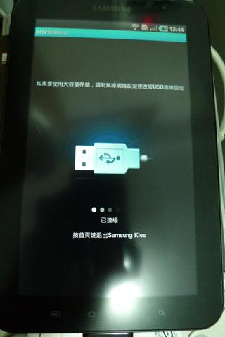 P1100650_resize.JPG