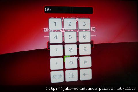 P1090375_resize.JPG