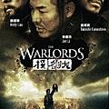 The_warloads_8.jpg