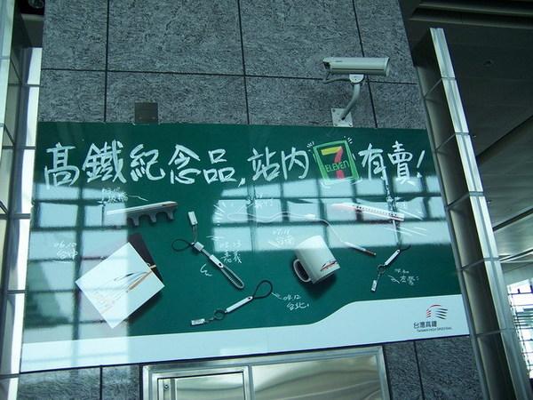 100_1666_大小 .JPG