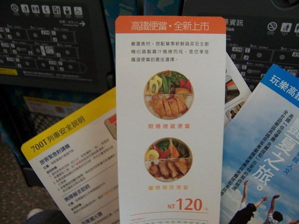 100_1683_大小 .JPG