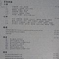 P1180554_resize