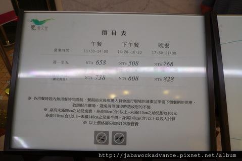 P1190934_resize