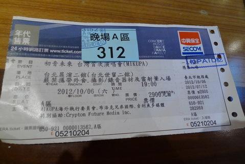 P1200282_resize