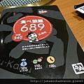 P1330336_resize.JPG