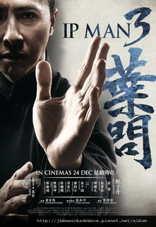 IP-man3-poster-27x39-new-FA_resize.jpg
